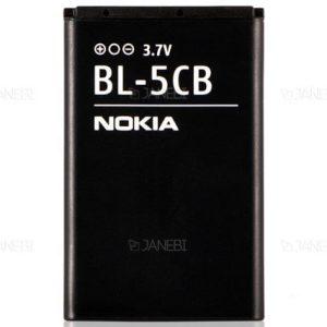 باتری اصلی نوکیا BL-5C