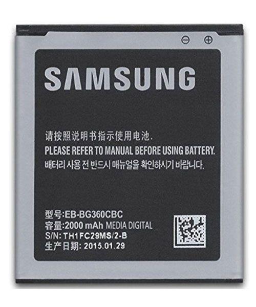 باتری گوشی سامسونگ کور پرایم جی 360 مدل EB-BG360BBE