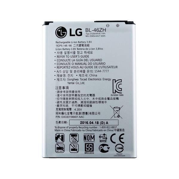 باتری گوشی ال جی کا 8 مدل BL-46ZH اورجینال