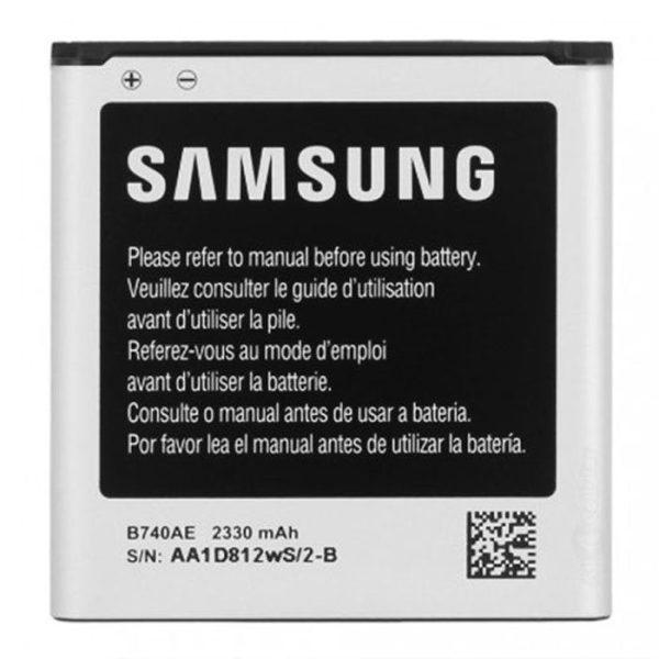 S4 samsung battery 1 600x600 - باتری گوشی سامسونگ اس 4 اورجینال با کیفیت و قیمت استثنایی