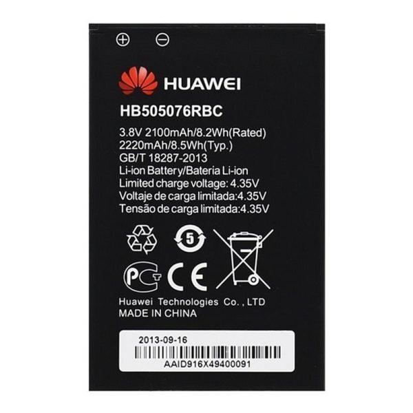 باتری گوشی هواوی وای 600 مدل HB54507GRBC اورجینال