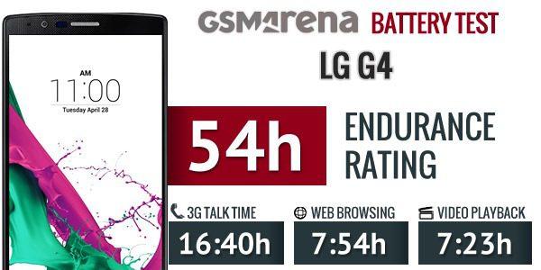 آزمایش باتری lg g4
