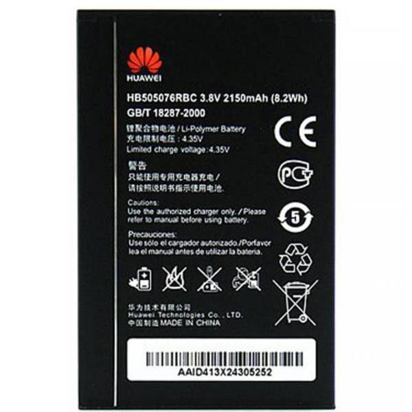 خرید باتری گوشی هواوی battery huawei g700