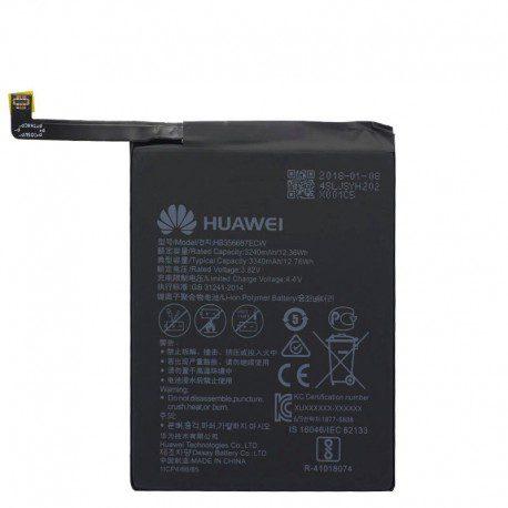 قیمت | خرید باتری ( باطری ) اصلی گوشی هواوی Huawei Mate 10 Lite مدل HB356687ECW