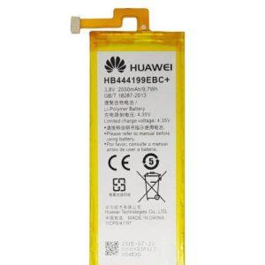 قیمت | خرید باتری اصلی گوشی هواوی +Huawei Honor 4c مدل HB444199EBC