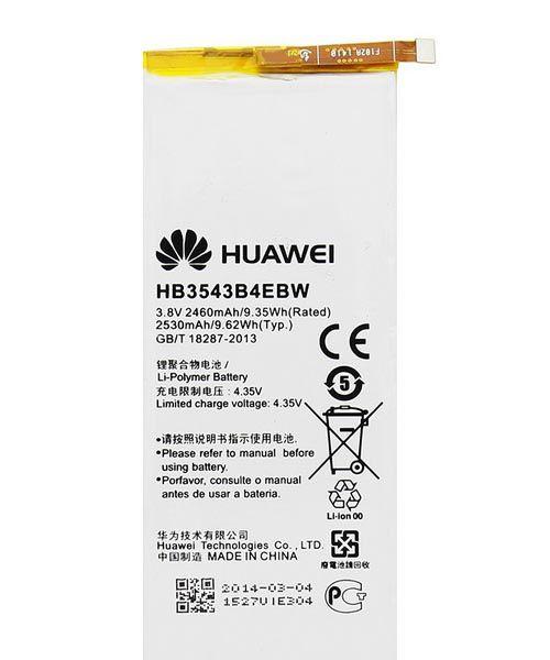 قیمت | خرید باتری اصلی گوشی هواوی Huawei Ascend P7 مدل HB3543B4EBW