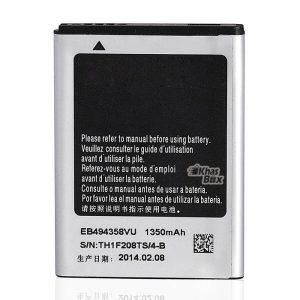 باتری اورجینال S5830