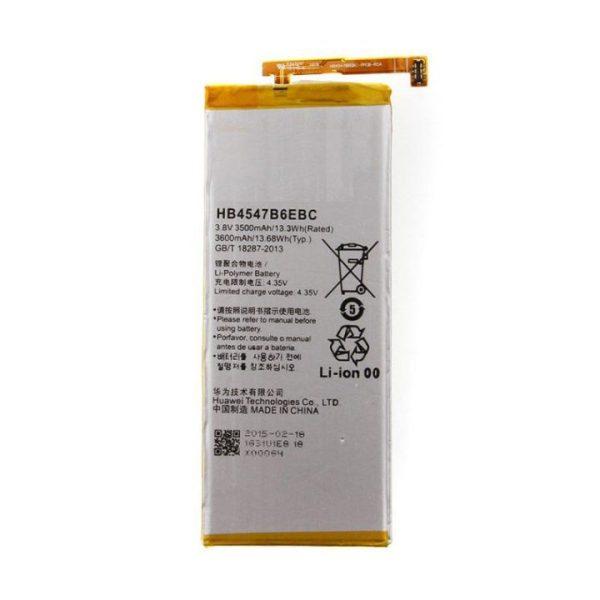 قیمت | خرید باتری اصلی گوشی هواوی هانر Huawei Honor 6 Plus مدل HB4547B6EBC