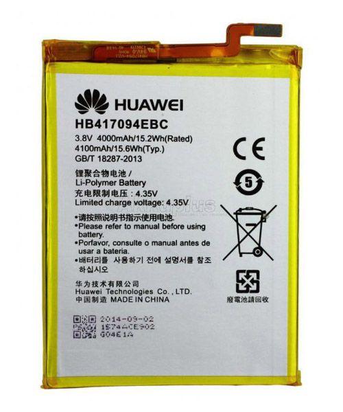 قیمت | خرید باتری اصلی گوشی هواوی Huawei Ascend Mate 7 مدل HB417094EBC