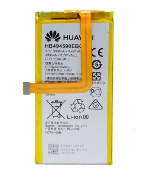 قیمت | خرید باتری اصلی گوشی هواوی Huawei Honor 7 مدل HB494590EBC