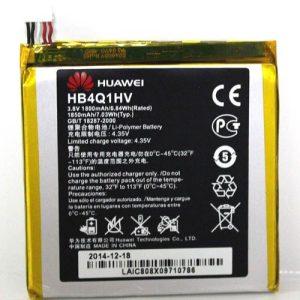 قیمت | خرید باتری اصلی گوشی هواوی Huawei Ascend p1 مدل HB4Q1HV