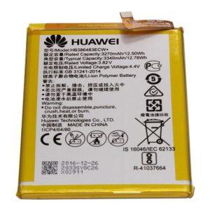 قیمت | خرید باتری ( باطری ) اصلی گوشی هواوی Huawei Honor 6X مدل HB386483ECW