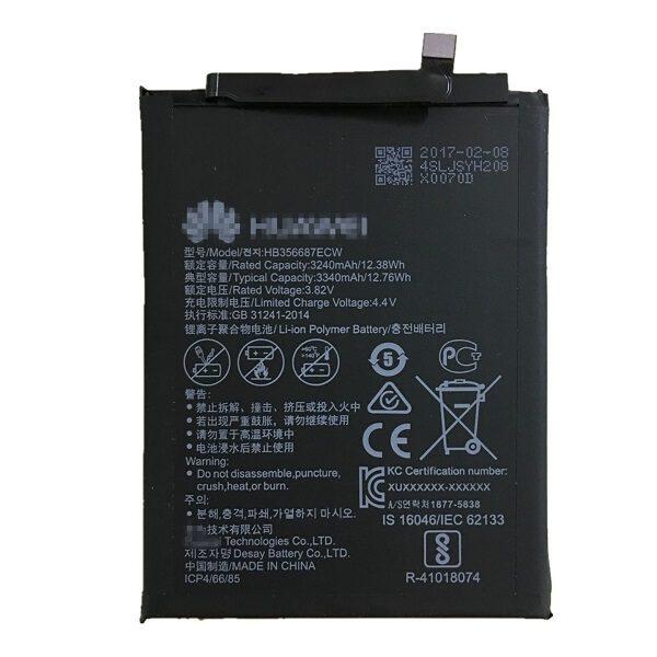 قیمت | خرید باتری ( باطری ) اصلی گوشی هواوی Huawei Nova 2 Plus مدل HB356687ECW