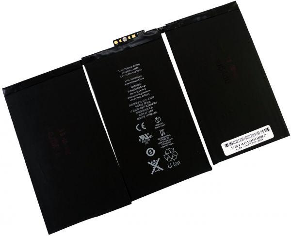 قیمت خرید باتری اصلی گوشی اپل آیپد 2 ipad