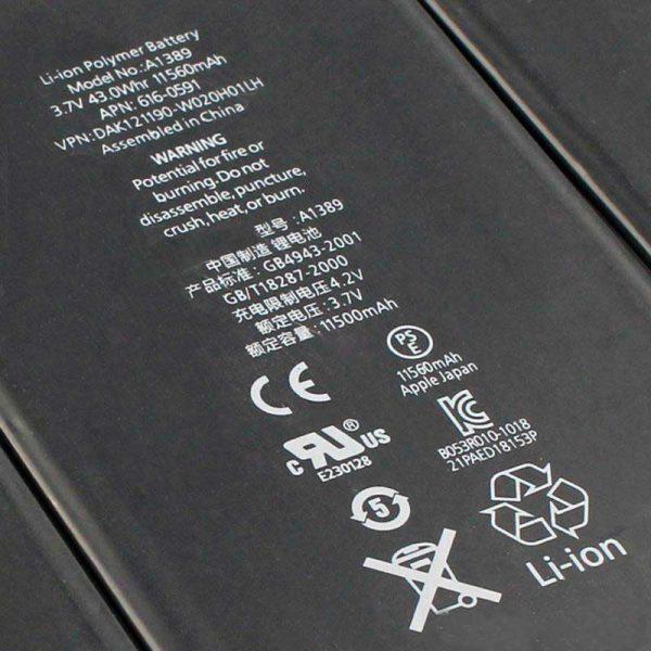 قیمت خرید باتری اصلی گوشی اپل آیپد ipad 3