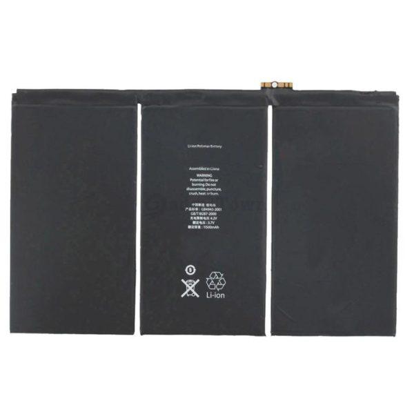 قیمت خرید باتری اصلی گوشی اپل آیپد ipad 4