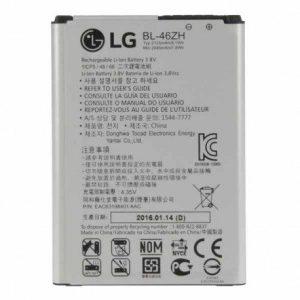 باتری اورجینال ال جی K7