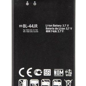 قیمت خرید باتری اصلی گوشی ال جی LG optimus EX مدل BL-44JR