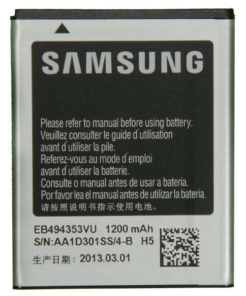 قیمت خرید باتری (باطری) اصلی گوشی سامسونگ Samsung Galaxy Mini H5 S5570 S5330