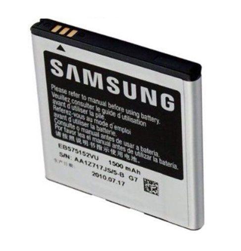 قیمت خرید باتری (باطری) اصلی گوشی سامسونگ گلکسی پرو - Galaxy Pro