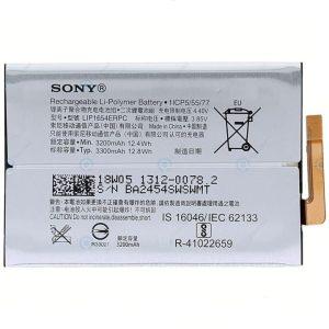 قیمت خرید باتری گوشی سونی اکسپریا ال 2 - battery sony xperia l2