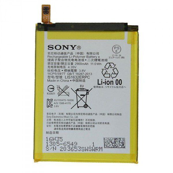 قیمت خرید باتری اصلی گوشی سونی اکسپریا ایکس زد sony xperia xz