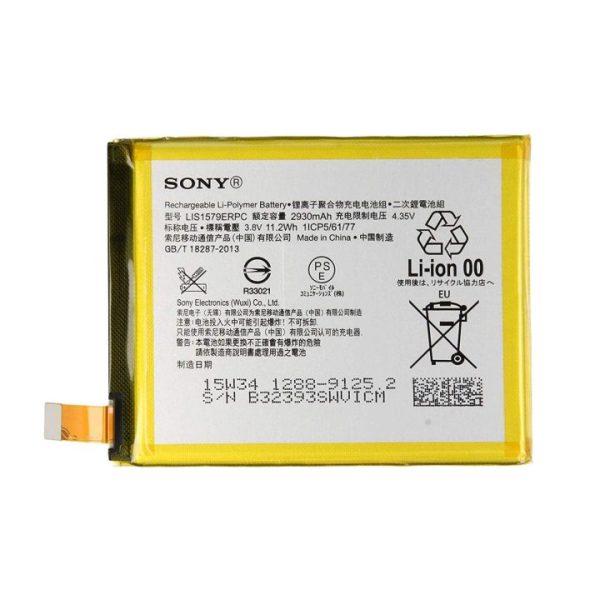 قیمت خرید باتری اورجینال گوشی سونی اکسپریا z3 پلاس - sony z3 plus Dual sim - E6553