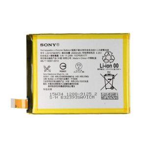 قیمت خرید باتری اورجینال گوشی سونی اکسپریا z3 پلاس - sony z3 plus