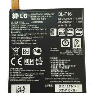 قیمت خرید باتری اورجینال گوشی ال جی LG G Flex 2 مدل BL-T16
