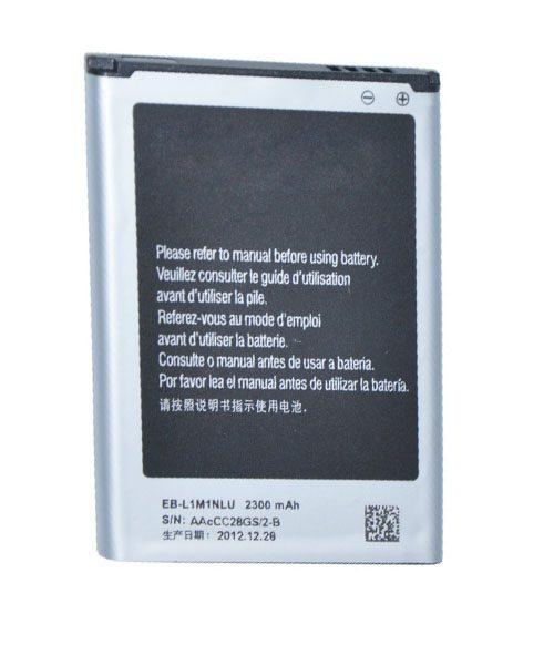 قیمت خرید باتری اصلی گوشی سامسونگ گلکسی اس galaxy ativ s i8750