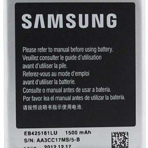قیمت خرید باتری گوشی سامسونگ گلکسی اس داس - galaxy s duos s7562
