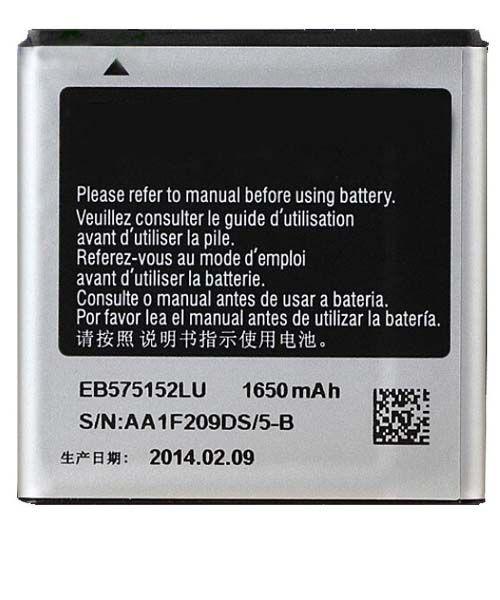 قیمت خرید باتری (باطری) گوشی سامسونگ گلکسی اس پلاس - Galaxy S Plus I9003 I9001