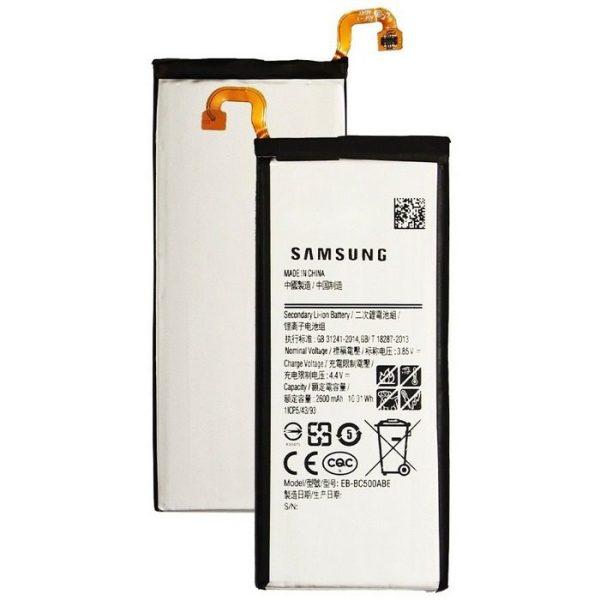 قیمت خرید باتری (باطری) اصلی گوشی سامسونگ سی5 پرو - C5 Pro