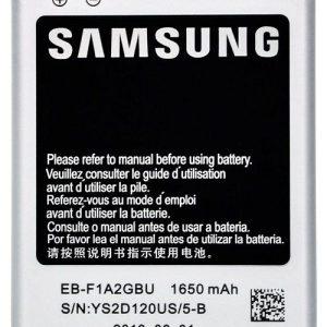 قیمت خرید باتری اورجینال گوشی سامسونگ گلکسی اس 2 پلاس - Galaxy S2 Plus