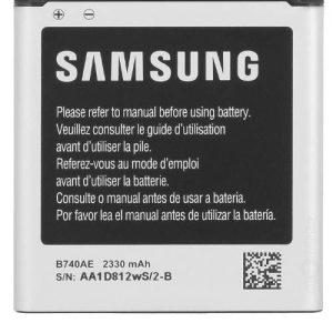 قیمت خرید باتری اصلی گوشی سامسونگ گلکیس اس 4 زوم - Galaxy S4 Zoom SM-C101