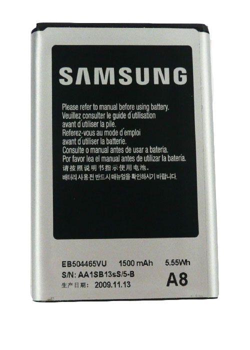 قیمت خرید باتری گوشی سامسونگ گلکسی ویو - galaxy wave s8500 s5800