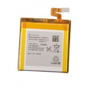 قیمت خرید باتری (باطری) اورجینال گوشی موبایل سونی اکسپریا آیون - Sony ion مدل LT28i