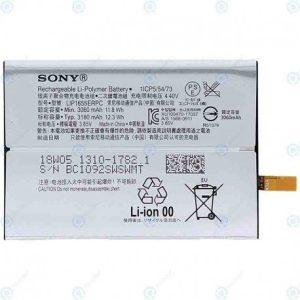 باتری اورجینال سونی اکسپریا XZ2