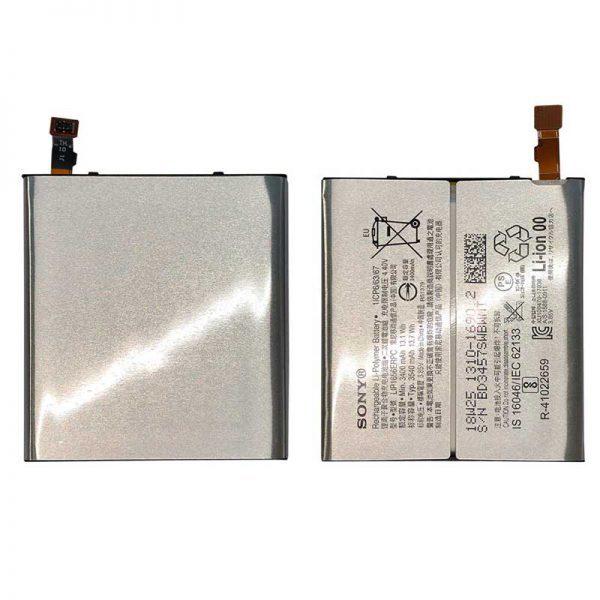 قیمت | خرید باتری گوشی سونی اکسپریا battery sony xz2 premium