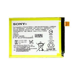 قیمت خرید باتری (باطری) گوشی سونی اکسپریا زد 5 پریمیوم battery sony xperia z5 premium Dual