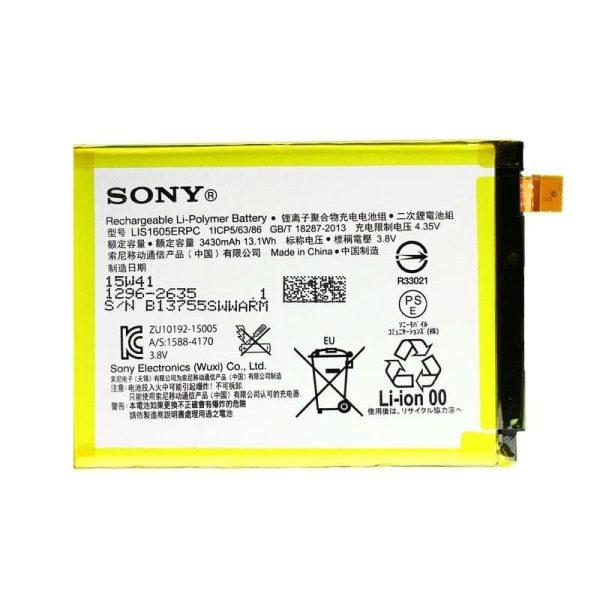 قیمت خرید باتری (باطری) گوشی سونی اکسپریا زد 5 پریمیوم battery sony xperia z5 premium