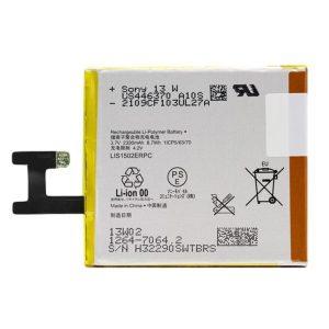 قیمت خرید باتری گوشی سونی اکسپریا زد sony xperia z c6602