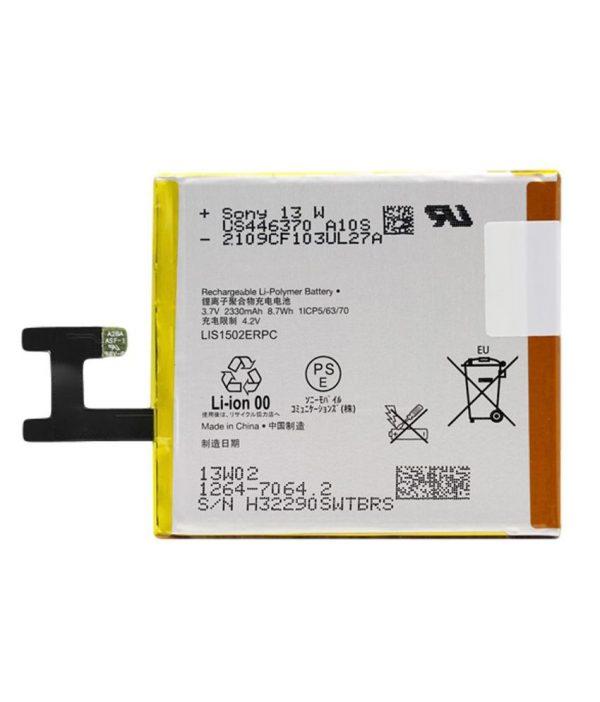 قیمت خرید باتری (باطری) اورجینال گوشی سونی اکسپریا زد sony xperia z - lt36h