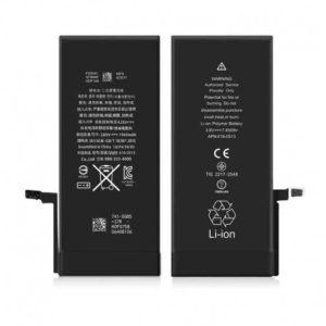 قیمت خرید باتری (باطری) اورجینال گوشی اپل آیفون 4