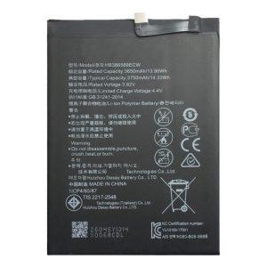 قیمت | خرید باتری ( باطری ) اصلی گوشی هواوی Huawei P10 Plus مدل HB386589ECW