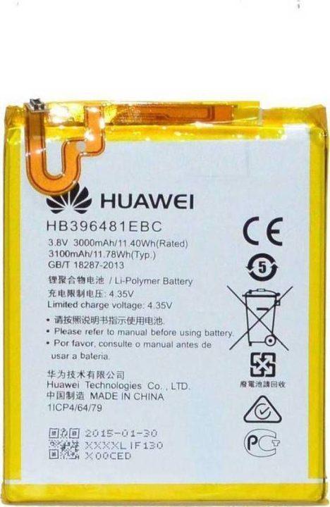 قیمت | خرید باتری اصلی گوشی هواوی جی Huawei G8 مدل HB396481EBC