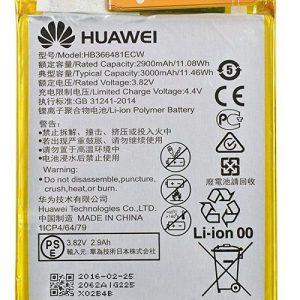 قیمت | خرید باتری ( باطری ) اصلی گوشی هواوی Huawei Honor 8 مدل HB366481ECW