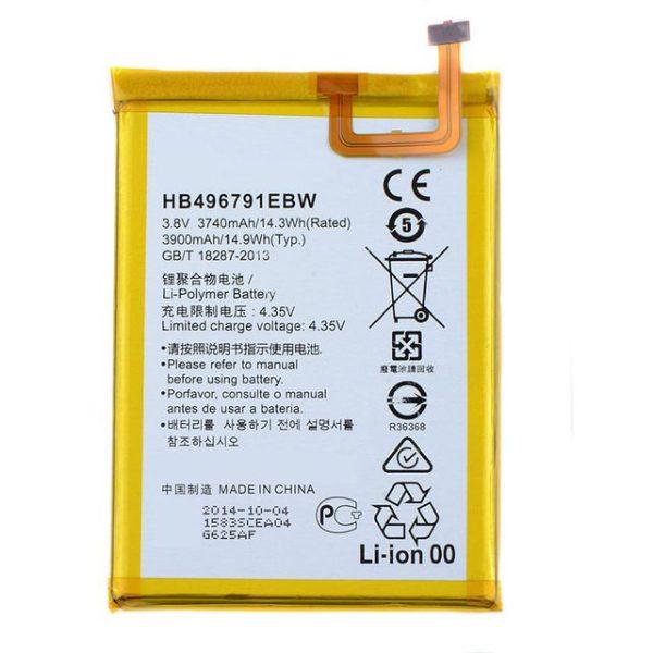 قیمت | خرید باتری ( باطری ) اصلی گوشی هواوی Huawei Mate 2 مدل HB496791EBW