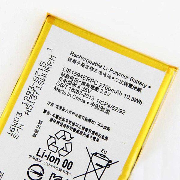قیمت خرید باتری (باطری) گوشی سونی اکسپریا xa الترا - sony battery xperia xa ultra