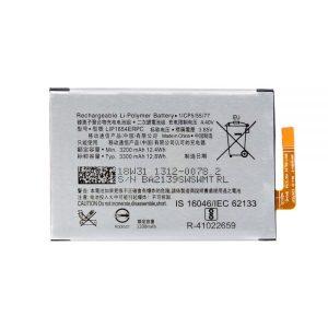 قیمت خرید باتری گوشی سونی اکسپریا battery sony xperia xa2
